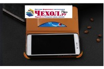 Фирменный чехол-книжка из качественной импортной кожи с подставкой застёжкой и визитницей для Samsung Galaxy J3 Prime SM-J330F/Samsung Galaxy J3 (2017) SM-J330F черный