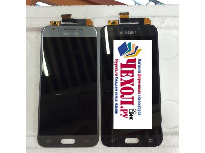 Фирменный LCD-ЖК-сенсорный дисплей-экран-стекло с тачскрином на телефон Samsung Galaxy J3 Prime SM-J330F/Samsu..