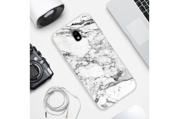 Фирменная из тончайшего прочного пластика задняя панель-крышка-накладка с рисунком под мрамор для Samsung Galaxy J3 Prime SM-J330F/Samsung Galaxy J3 (2017) SM-J330F  цвет белый