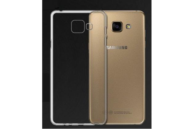 Фирменная ультра-тонкая полимерная из мягкого качественного силикона задняя панель-чехол-накладка для Samsung Galaxy J3 Prime SM-J330F/Samsung Galaxy J3 (2017) SM-J330F прозрачная