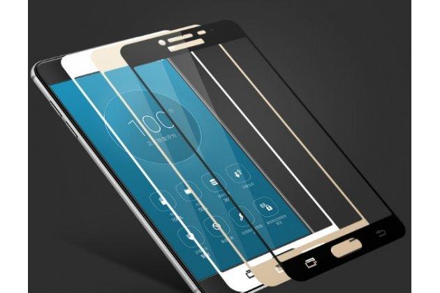 Фирменное 3D защитное изогнутое стекло  которое полностью закрывает экран / дисплей по краям с олеофобным покрытием для Samsung Galaxy J3 Prime SM-J330F/Samsung Galaxy J3 (2017) SM-J330F