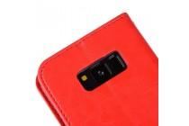Фирменный чехол-книжка из качественной импортной кожи с мульти-подставкой застёжкой и визитницей для Samsung Galaxy J3 Prime SM-J330F/Samsung Galaxy J3 (2017) SM-J330F красный