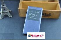 Фирменный оригинальный чехол-книжка для Samsung Galaxy J3 Prime SM-J330F/Samsung Galaxy J3 (2017) SM-J330F синий с окошком для входящих вызовов водоотталкивающий