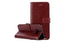 Фирменный чехол-книжка из качественной импортной кожи с подставкой застёжкой и визитницей для Samsung Galaxy J3 Prime SM-J330F/Samsung Galaxy J3 (2017) SM-J330F  коричневый
