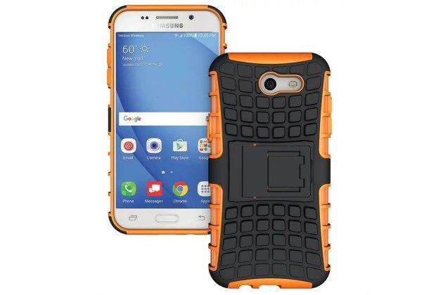Противоударный усиленный ударопрочный фирменный чехол-бампер-пенал для Samsung Galaxy J3 Prime SM-J330F/Samsung Galaxy J3 (2017) SM-J330F оранжевый