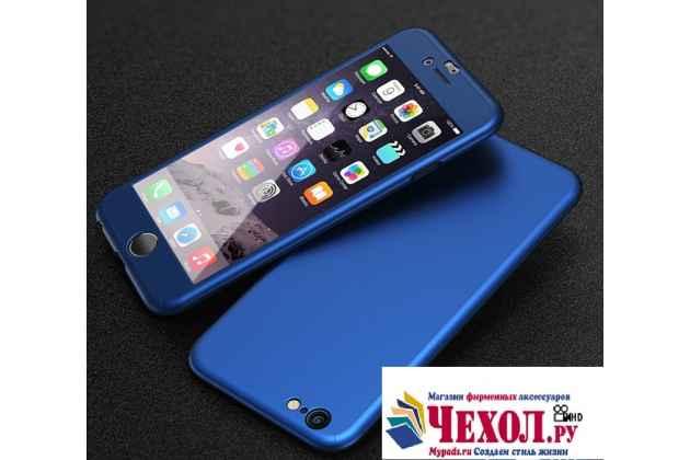 Фирменный уникальный чехол-бампер-панель с полной защитой дисплея и телефона по всем краям и углам для Samsung Galaxy J5 2016 SM-J510H/DS/ J510F/DS синий