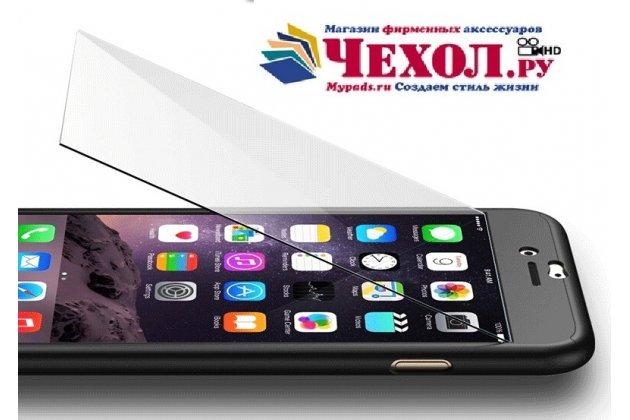 Фирменный уникальный чехол-бампер-панель с полной защитой дисплея и телефона по всем краям и углам для Samsung Galaxy J5 2016 SM-J510H/DS/ J510F/DS золотой