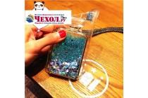 Фирменная роскошная элитная силиконовая задняя панель-накладка украшенная стразами кристалликами со втроенным АКВАРИУМОМ в форме песочных часов для Samsung Galaxy J5 2016 SM-J510H/DS/ J510F/DS голубая