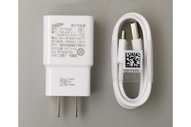 Фирменное оригинальное зарядное устройство от сети для телефона Samsung Galaxy J5 2016 SM-J510H/DS/ J510F/DS + гарантия