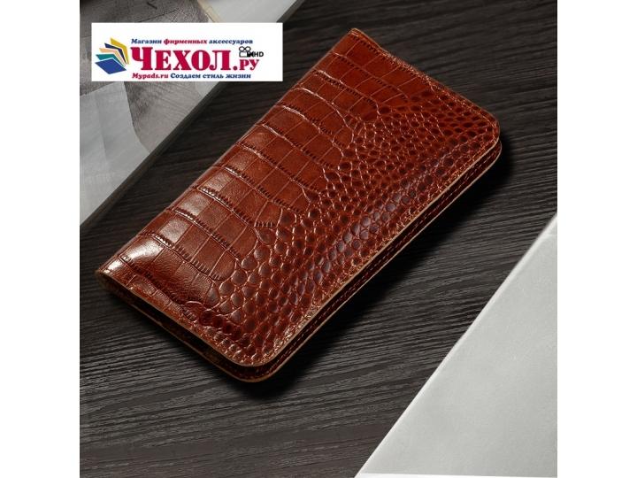Фирменный чехол-портмоне-клатч-кошелек на силиконовой основе из качественной импортной кожи для Samsung Galaxy..