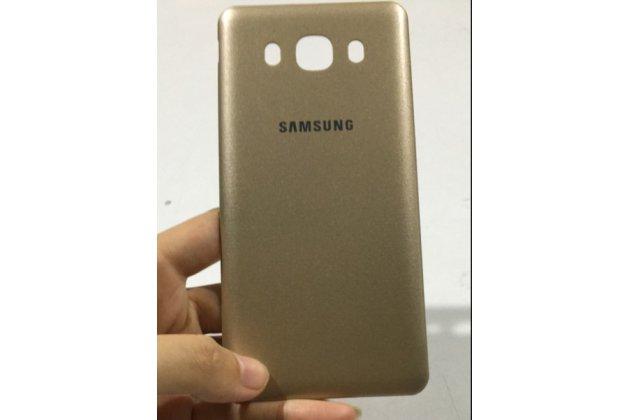 Родная оригинальная задняя крышка-панель которая шла в комплекте для Samsung Galaxy J5 2016 SM-J510H/DS/ J510F/DS золотая