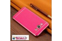 Фирменная премиальная элитная крышка-накладка на Samsung Galaxy J5 2016 SM-J510H/DS/ J510F/DS розовая из качественного силикона с дизайном под кожу
