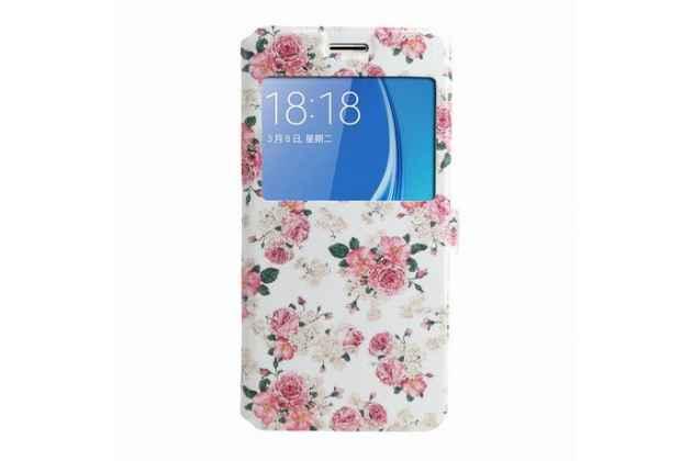 Фирменный уникальный необычный чехол-подставка для Samsung Galaxy J5 2016 SM-J510H/DS/ J510F/DS тематика Винтажные розы с окошком для входящих вызовов