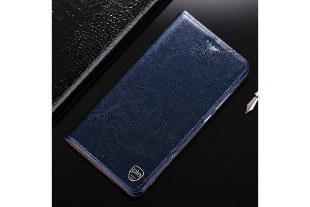 Фирменный чехол-книжка из качественной импортной кожи с подставкой и визитницей для Samsung Galaxy J5 2016 SM-J510H/DS/ J510F/DS синий