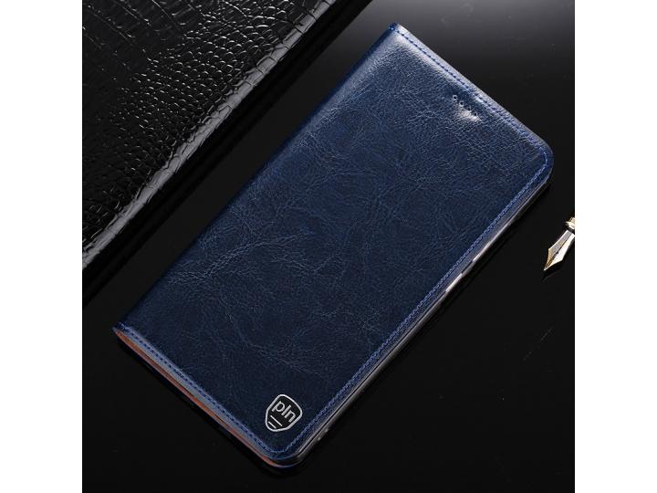 Фирменный чехол-книжка из качественной импортной кожи с подставкой и визитницей для Samsung Galaxy J5 2016 SM-..