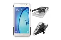 Противоударный усиленный ударопрочный фирменный чехол-бампер-пенал для Samsung Galaxy J5 Prime/Samsung Galaxy On5 2016 белый