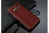 Фирменный чехол-книжка из качественной импортной кожи с мульти-подставкой застёжкой и визитницей для Samsung Galaxy J5 Prime/ Samsung Galaxy On5 2016 коричневый