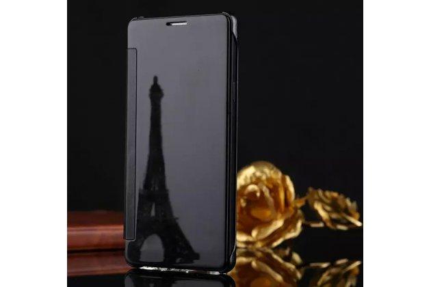 """Чехол-книжка с дизайном """"Clear View Cover"""" полупрозрачный с зеркальной поверхностью для Samsung Galaxy J5 Prime/ Samsung Galaxy On5 2016 черный"""
