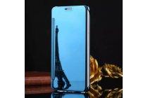 """Чехол-книжка с дизайном """"Clear View Cover"""" полупрозрачный с зеркальной поверхностью для Samsung Galaxy J5 Prime/ Samsung Galaxy On5 2016 синий"""
