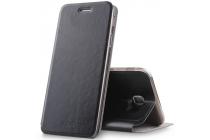 Фирменный чехол-книжка из качественной водоотталкивающей импортной кожи на жёсткой металлической основе для Samsung Galaxy J5 Prime/ Samsung Galaxy On5 2016 черный