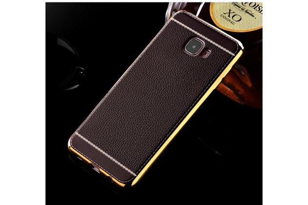 Фирменная премиальная элитная крышка-накладка на Samsung Galaxy J5 Prime/ Samsung Galaxy On5 2016 коричневая из качественного силикона с дизайном под кожу