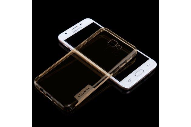 Фирменная задняя панель-чехол-накладка с защитными заглушками с защитой боковых кнопок для Samsung Galaxy J5 Prime/Samsung Galaxy On5 2016 прозрачная золотая