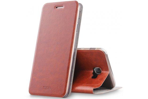 Фирменный чехол-книжка из качественной водоотталкивающей импортной кожи на жёсткой металлической основе для Samsung Galaxy J5 Prime/ Samsung Galaxy On5 2016 коричневый