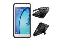 Противоударный усиленный ударопрочный фирменный чехол-бампер-пенал для Samsung Galaxy J5 Prime/ Samsung Galaxy On5 2016 черный
