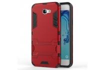 Противоударный усиленный ударопрочный фирменный чехол-бампер-пенал для Samsung Galaxy J5 Prime/ Samsung Galaxy On5 2016 красный