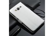 Фирменный чехол-книжка из качественной импортной кожи с мульти-подставкой застёжкой и визитницей для Samsung Galaxy J5 Prime/ Samsung Galaxy On5 2016 белый