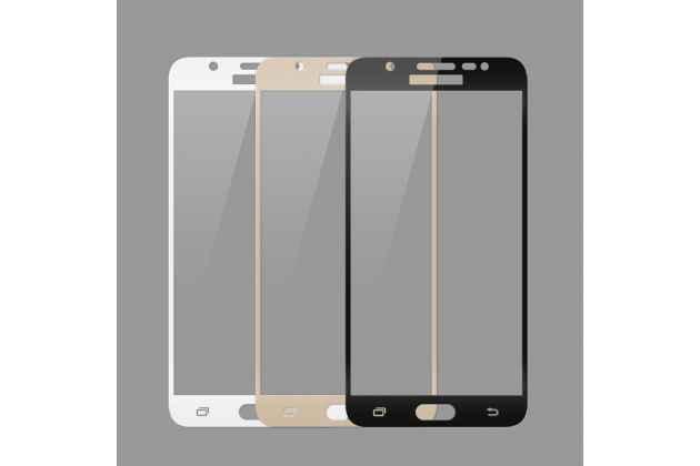 """Фирменное 3D защитное изогнутое стекло с закругленными изогнутыми краями которое полностью закрывает экран / дисплей по краям с олеофобным покрытием для Samsung Galaxy J7 Prime SM-G610F/DS 5.5"""""""