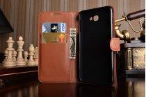 """Фирменный чехол-книжка из качественной импортной кожи с подставкой застёжкой и визитницей для Samsung Galaxy J7 Prime SM-G610F/DS 5.5"""" коричневый"""
