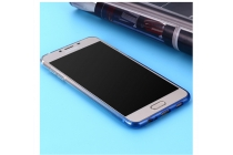 """Фирменная ультра-тонкая полимерная задняя панель-чехол-накладка из силикона для Samsung Galaxy J7 Prime SM-G610F/DS 5.5"""" прозрачная с эффектом дождя"""