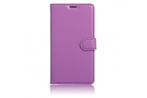 """Фирменный чехол-книжка из качественной импортной кожи с подставкой застёжкой и визитницей для Samsung Galaxy J7 Prime SM-G610F/DS 5.5"""" фиолетовый"""