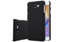"""Фирменная задняя панель-крышка-накладка из тончайшего и прочного пластика для Samsung Galaxy J7 Prime SM-G610F/DS 5.5""""  черная"""