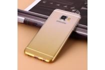 """Фирменная ультра-тонкая полимерная задняя панель-чехол-накладка из силикона дляSamsung Galaxy J7 Prime SM-G610F/DS 5.5""""  прозрачная с эффектом песка"""