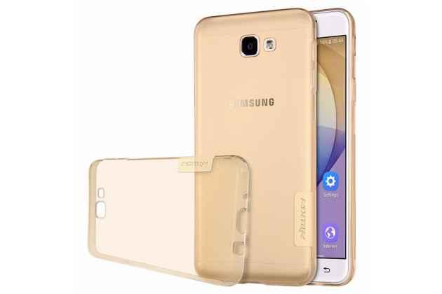 """Фирменная ультра-тонкая полимерная задняя панель-чехол-накладка из силикона для Samsung Galaxy J7 Prime SM-G610F/DS 5.5""""  прозрачная золотая"""