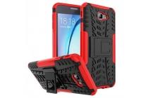 """Противоударный усиленный ударопрочный фирменный чехол-бампер-пенал для Samsung Galaxy J7 Prime SM-G610F/DS 5.5"""" красный"""