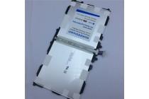 Усиленная батарея-аккумулятор большой повышенной ёмкости 8400 mAh для планшета Samsung Galaxy Note 10.1 2014 SM-P6000/P6050 / Tab Pro 10.1 SM T520/T525 + гарантия