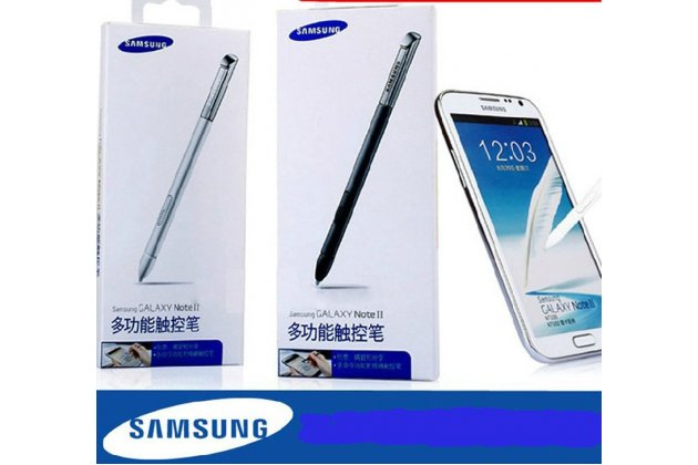 Фирменный оригинальный стилус-перо-ручка S-Pen для Samsung Galaxy Note 2 GT-N7100/N7105