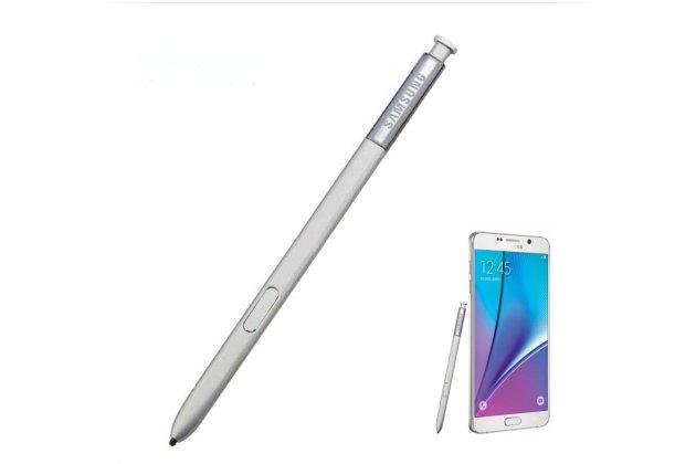 Фирменный оригинальный стилус-перо-ручка S-Pen для Samsung Galaxy Note 5 N920