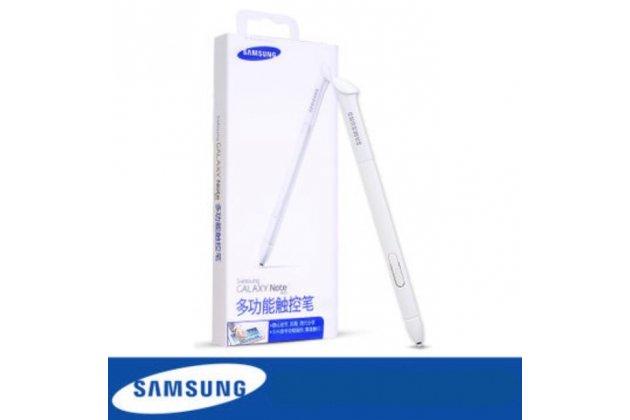 Фирменный оригинальный стилус-перо-ручка S-Pen для Samsung Galaxy Note 8.0 GT-N5100/N5110