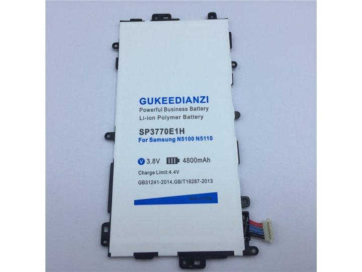 Усиленная батарея-аккумулятор большой повышенной ёмкости 4800 mAh для планшета Samsung Galaxy Note 8.0 GT-N510..