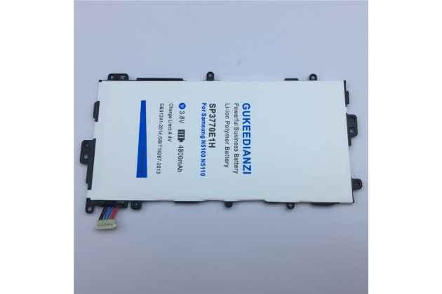 Усиленная батарея-аккумулятор большой повышенной ёмкости 4800 mAh для планшета Samsung Galaxy Note 8.0 GT-N5100/N5110/N5120 + гарантия