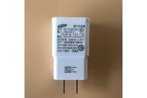 Фирменное оригинальное зарядное устройство от сети для телефона Samsung Galaxy S6 SM-G920F + гарантия