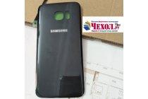 Родная оригинальная задняя крышка-панель которая шла в комплекте для Samsung Galaxy S7 G930 / G9300 5.1 черная