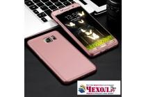 Фирменный уникальный чехол-бампер-панель с полной защитой дисплея и телефона по всем краям и углам для Samsung Galaxy S7 G930 / G9300 5.1 цвет розовое золото