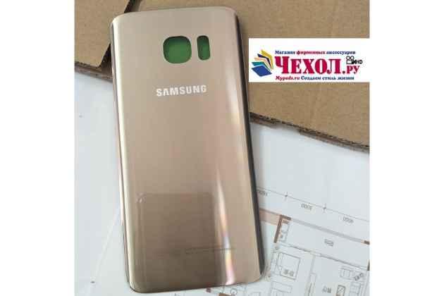Родная оригинальная задняя крышка-панель которая шла в комплекте для Samsung Galaxy S7 G930 / G9300 5.1 золотая