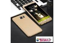 Фирменный уникальный чехол-бампер-панель с полной защитой дисплея и телефона по всем краям и углам для Samsung Galaxy S7 G930 / G9300 5.1 золотой