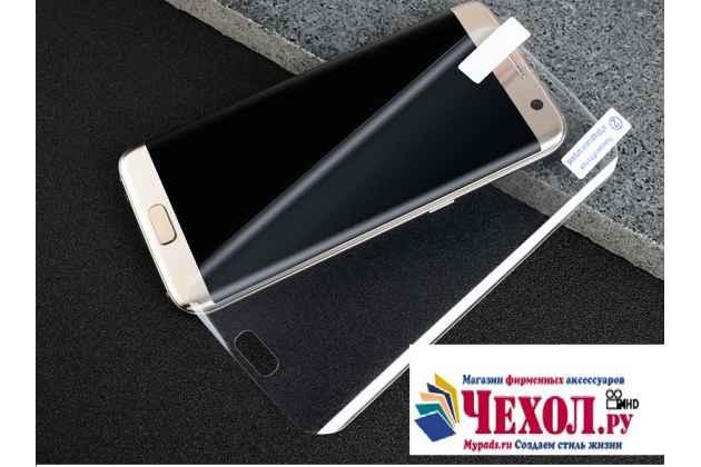 Фирменная оригинальная 3D защитная пленка с закругленными краями которое полностью закрывает экран для телефона Samsung Galaxy S7 G930 / G9300 5.1 глянцевая